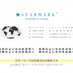 starmark_group