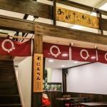 agataJapan.cafe