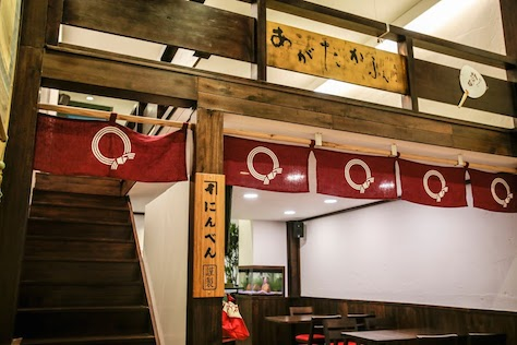 ベトナムで第2回の日本酒の食品商談会を実施いたします
