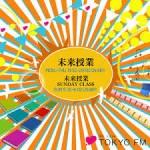 tokyofm_podcast