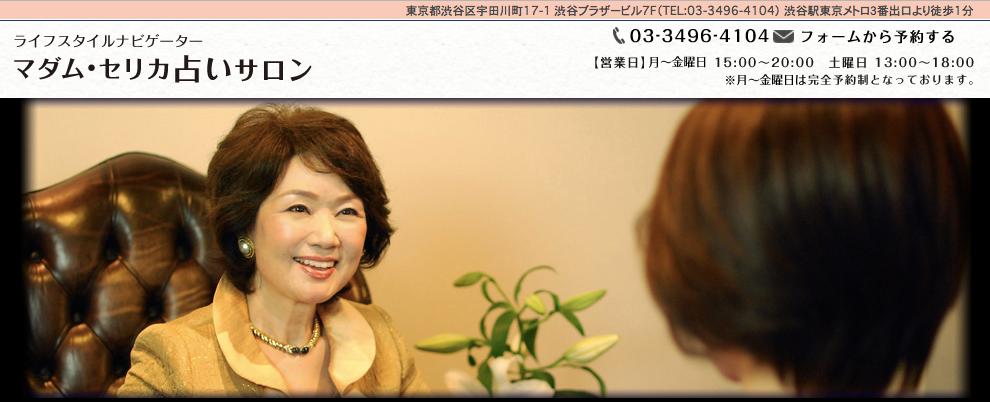 コンテンツ制作協力 「マツコ会議」マダム・セリカ出演 日本テレビ様