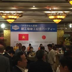 ドラえもん豆腐新工場竣工記念パーティーに参加しました